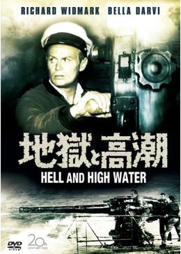 https://movieimages.dvdfab.cn/images/filmarks/d2ueuvlup6lbue.cloudfront.net/attachments/1195b69c0476720a2ef520a90ba92b9d3a7b9c03/store/fitpad/260/364/4c92ee4010477915314fdaf3d7250cfcd7f4c11c9e5ef8a7dcfe19e275bb/_.jpg