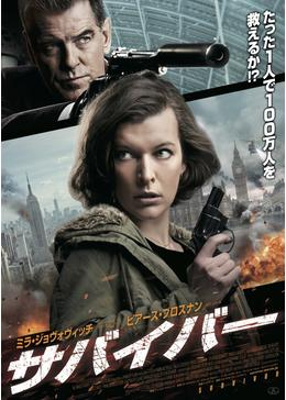 https://movieimages.dvdfab.cn/images/filmarks/d2ueuvlup6lbue.cloudfront.net/attachments/14b740d5ba157c2741472a09676095dab0b923a5/store/fitpad/260/364/bebc8704807c94b05bd07ad3db7e3dc82262b549e203220b1b665fa0ee76/_.jpg