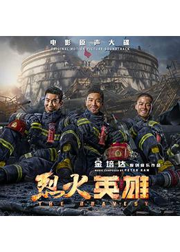 https://movieimages.dvdfab.cn/images/filmarks/d2ueuvlup6lbue.cloudfront.net/attachments/285c3c3022289849724f348391aee0ae0daf00d2/store/fitpad/260/364/a32beea11952e662dfd7bd7410ff1dd5acafa3aa23bc24ff18a807d362aa/_.jpg