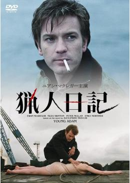 https://movieimages.dvdfab.cn/images/filmarks/d2ueuvlup6lbue.cloudfront.net/attachments/441deb91b387a49251f5dc8e60b3f67fc1b593ce/store/fitpad/260/364/86ad76301c01c51e664a111306469a92dcf49440f39e64a8637f77365277/_.jpg