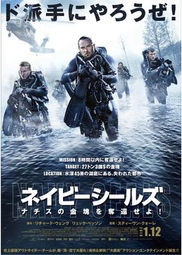 https://movieimages.dvdfab.cn/images/filmarks/d2ueuvlup6lbue.cloudfront.net/attachments/461794f68841be032e835d44e7722ddb39e3fbd0/store/fitpad/260/364/add4e0af787b29ceed78e33f98ed4a7c6df0a80a74afda60eab4a5cfa1c0/_.jpg