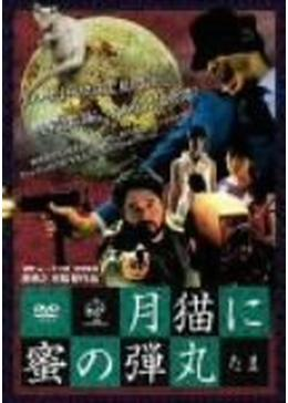 https://movieimages.dvdfab.cn/images/filmarks/d2ueuvlup6lbue.cloudfront.net/attachments/58286b6033f7e28bd30cb6a6d06f90993bfc101c/store/fitpad/260/364/a31dbe19a40cd8c94a15d4151f4dceefc234b3cb8dace6c300148f9f4558/_.jpg