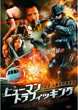 https://movieimages.dvdfab.cn/images/filmarks/d2ueuvlup6lbue.cloudfront.net/attachments/7c2fa9be6d64ebed6f5b280dcf89267e0700f503/store/fitpad/260/364/ba415d3cd7a35a86541d10f9e76f4601b06e4cf6351b10dc70393a7c7574/_.jpg