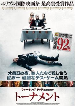 https://movieimages.dvdfab.cn/images/filmarks/d2ueuvlup6lbue.cloudfront.net/attachments/b0f466a77bf80e62fbb09eef5ba17dd86eb241da/store/fitpad/260/364/870d05e8a392b5033cbd841b47d921f4d2cd37d832955909f6d92c43f28c/_.jpg
