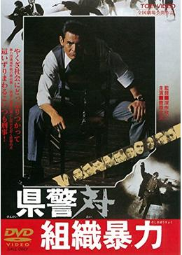 https://movieimages.dvdfab.cn/images/filmarks/d2ueuvlup6lbue.cloudfront.net/attachments/b3278846fdf778c232ebb9fe3e07d9d921cdd7f5/store/fitpad/260/364/b9a3ee1e9c5781c2ca2caf431a37434fd07339f719ac130a3cf07714a724/_.jpg