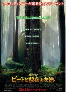 https://movieimages.dvdfab.cn/images/filmarks/d2ueuvlup6lbue.cloudfront.net/attachments/bfbaffac0f9b76acb231507ed9c45ba2538944e5/store/fitpad/260/364/8ad6e8dc7c7338938f1244b26c3ab35f36faad0eaa37e666a28ae28ef6b5/_.jpg
