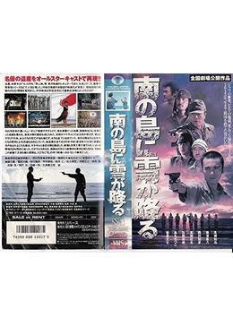 https://movieimages.dvdfab.cn/images/filmarks/d2ueuvlup6lbue.cloudfront.net/attachments/cbe43f4fffbbdcd689f5307c91e22f79355f13c1/store/fitpad/260/364/ee56d047a7a05d93ad7c94467da8979df3d01131fee47024de26f2cc3d2c/_.jpg