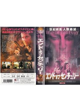 https://movieimages.dvdfab.cn/images/filmarks/d2ueuvlup6lbue.cloudfront.net/attachments/cd297a947642f366d935bb71ddec9ec38c4c6fbd/store/fitpad/260/364/5ab36ff6e520c84d2214ed38f1b35248834755b3f0d1f8457337f73d12af/_.jpg
