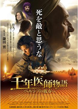 https://movieimages.dvdfab.cn/images/filmarks/d2ueuvlup6lbue.cloudfront.net/attachments/cef4ddb1b020ff90b1efc093941307deb4f84d70/store/fitpad/260/364/13ccd1947fd8736f6ecee3add3e4c221bf713152a19e04ad5998229427ae/_.jpg