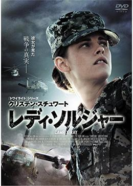 https://movieimages.dvdfab.cn/images/filmarks/d2ueuvlup6lbue.cloudfront.net/attachments/d94eebe404253fff2d276316106bb2f6a6a1eed5/store/fitpad/260/364/7c9277619f23dcd03e932334eb9bba4c1db22e69985a97b320435781788d/_.jpg