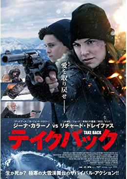 https://movieimages.dvdfab.cn/images/filmarks/d2ueuvlup6lbue.cloudfront.net/attachments/fb9839e1f102fa2acb5d25b9fcb68b296bf74b0e/store/fitpad/260/364/21f8bb8598d1e8f83daa21b9e128155412a2be711486714e24fb97f39ce1/_.jpg